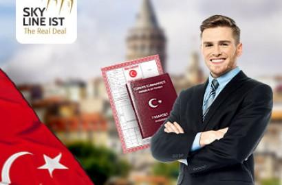 الجنسية التركية للأجانب في تركيا