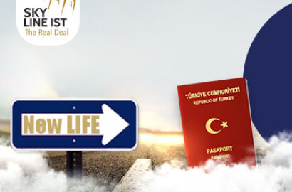 الجنسية التركية بطاقةٌ ذهبيةُ .... تفتحُ لك الآفاق