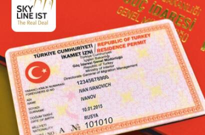 الإقامة العقارية في تركيا تعرَّف على كيفية الحصول عليها